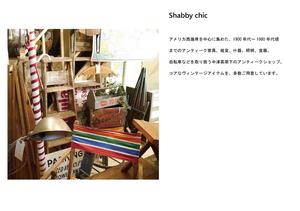 Shabbychic