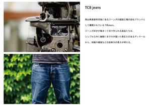 Tcb_3